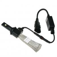 [Výpredaj - Vysokosvietivé LED žiarovky HB4 do svetlometov (set), 2500Lumen,  biela]