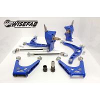 [Wisefab - Nissan Skyline R33/R34 lock kit]
