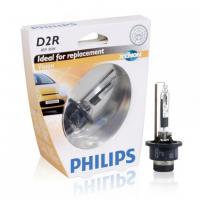 [Žiarovka PHILIPS do dialkových svetiel pre Volvo V40 so Xenonmi r.v.: 2012- (D2R Xenon)]