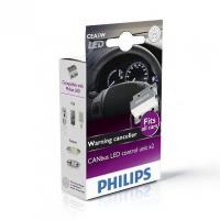 [CANbus control pre LED Žiarovky PHILIPS do osvetlenia ŠPZ/ EVČ pre Volvo V40 so Xenonmi r.v.: 2012- (C5W)]