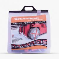 [Textilné snehové retaze Autosock pre pneumatiku 7.00x12]