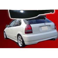 [Dokładka ABS Tył Honda Civic VI 3D 96-00]