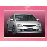 [Dokładka PU Przód Honda Civic VIII 06]