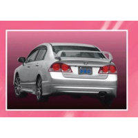 [Dokładka PU Tył Honda Civic VIII 06]