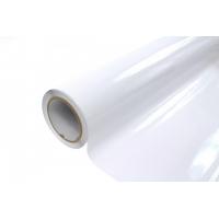 [Folia Wrap White Pearl 1,52X15m]