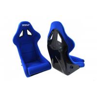 [Fotel Sportowy Bimarco Dakar Welur Blue FIA]