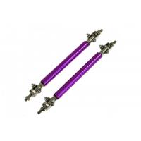 [Wspornik Lotki, Mocowanie Dyfuzora 100mm Purple Tie Bars]
