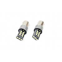 [LED VERTEX CANBUS 15SMD 2835 7,5W 1156 (P21W) White 12V/24V]