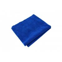 [Niebieska mikrofibra cięta laserowo 40x40cm 250G/M2]