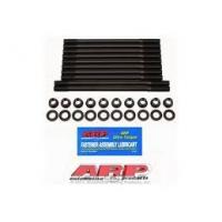 [Szpilki do głowicy ARP Acura Integra 1.8L B18A1 1992-1993 208-4302]