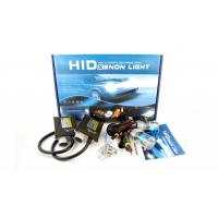 [Zestaw HID Xenon CanBus Pro H4 4300K]