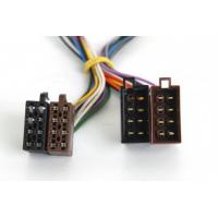 [Prodlužovací kabel ISO 4,5m]