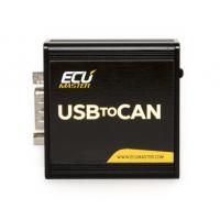 [Ecumaster Moduł USB to CAN]