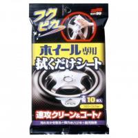 [Soft99 Wheel Cleaning Wipe 10szt. (Czyszczenie felg)]