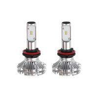 [LED žiarovky hlavného svietenia H8/H9/H11 SX Séria AMiO ]