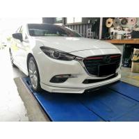 [Dokładka zderzaka przedniego Mazda 3 4/5D 17- MK Style]