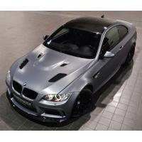 [Maska z wlotami BMW E92 09-13 GT Style]
