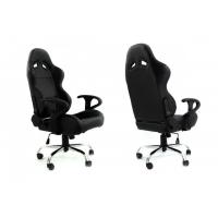 [Fotel biurowy JBR06- Uszkodzony]