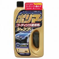 [Prostaff Car Shampoo for Coated body (Szampon)]