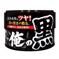 "[Prostaff High Gloss Car Wax For Black ""Ore No Kuro"" (Twardy wosk)]"
