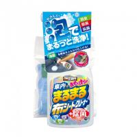 """[Prostaff Interior Cleaner for Disinfecting """"Marumaru"""" (Czyszczenie tapicerki)]"""