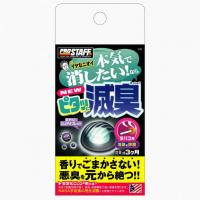 """[Prostaff Tablet Deodorizer """"New Pitatto-Messyu"""" (Usuwa brzydkie zapachy)]"""