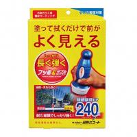 """[Prostaff Water Repellent For Windshield """"Kiiro-Bin"""" 240 days (Niewidzialna wycieraczka)]"""