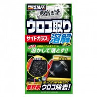 "[Prostaff Water Spot Cleaner ""Sakigake-Migakijuku"" (Cleaner do szyb)]"