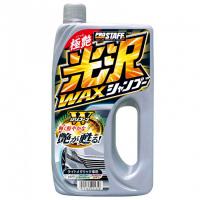 """[Prostaff Wax Shampoo """"Koutaku"""" Silver (Szampon z woskiem)]"""